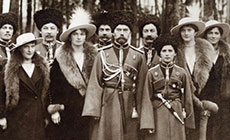 Royal Russian Imperial Romanov family
